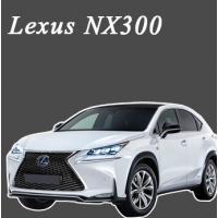 พรมไวนิลดักฝุ่น Lexus NX300