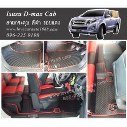 ยางปูพื้นรถยนต์ Isuzu D-max Cab ลายกระดุม สีดำ ขอบแดง