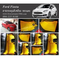 ยางปูพื้นรถยนต์กระดุม Ford fiesta สีเหลือง ขอบแดง
