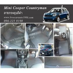 ยางปูพื้นรถยนต์ Mini Cooper Countryman ลายกระดุมสีดำ