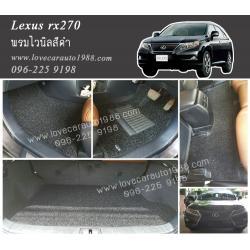พรมดักฝุ่นไวนิล Lexus Rx270 สีดำ