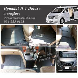 ยางปูพื้นรถยนต์ Hyundai H1 Deluxe ลายธนูสีเทา