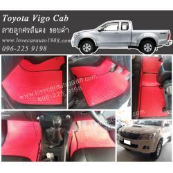 ยางปูพื้นรถยนต์ Toyota Vigo Cab ลายลูกศร สีแดง ขอบดำ