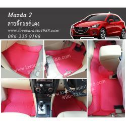ยางปูพื้นรถยนต์ Mazda 3 ลายจิ๊กซอร์แดง