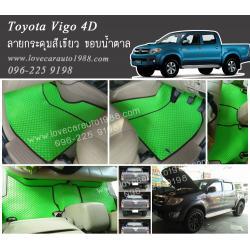 ยางปูพื้นรถยนต์ Toyota Vigo 4D ลายกระดุมสีเขียว ขอบน้ำตาล