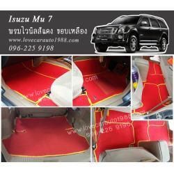 พรมปูพื้นรถยนต์ไวนิล Isuzu Mu 7 สีแดง ขอบเหลือง