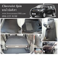 พรมไวนิลดักฝุ่น Chevrolet Spin สีเทา