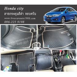 ยางปูพื้นรถยนต์ Honda City ลายกระดุมสีดำ ขอบครีม