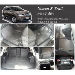 ยางปูพื้นรถยนต์ Nissan X-Trail ลายสนุ๊ก สีดำ
