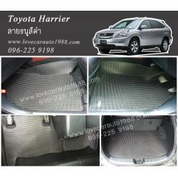 ยางปูพื้นรถยนต์ Toyota Harrier ลายธนูสีดำ