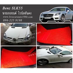 พรมปูพื้นรถยนต์ Benz SLK55 ไวนิลสีแดง