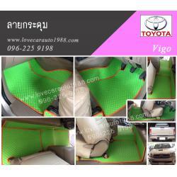 พรม Toyota vigo ลายกระดุม สีเขียวขอบส้ม