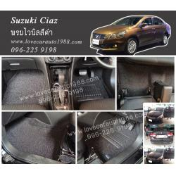 พรมปูพื้นรถยนต์ Suzuki Ciaz ไวนิลสีดำ
