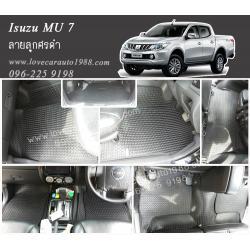 ยางปูพื้นรถยนต์ Isuzu MU 7 ลายลูกศรดำ