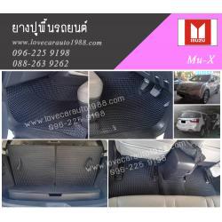 ยางปูพื้นรถยนต์ Isuzu Mu-x ลายลูกศรดำ
