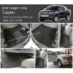 พรมไวนิล ปูพื้นรถยนต์ Ford ranger 4ประตู สีดำ