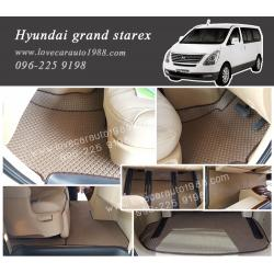 ยางปูพื้นรถยนต์ Hyundai grand starex ลายกระดุมสีน้ำตาล