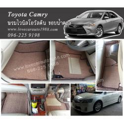 พรมรถยนต์ไวนิล Toyota Camry สีโอวัลติน ขอบน้ำตาล