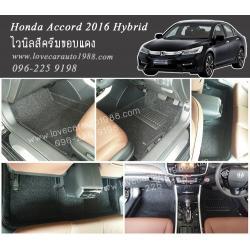 พรมไวนิลดักฝุ่นในรถยนต์ Honda Accord 2016 Hybrid สีดำ