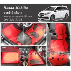 พรมปูพื้นรถยนต์ Honda Mobilio ไวนิลสีแดง