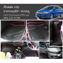 ยางปูพื้นรถยนต์ Honda City ลายกระดุมสีดำ ขอบชมพู