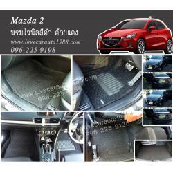 พรมปูพื้นรถยนต์ Mazda 3 2014 ไวนิลสีดำ ด้ายแดง