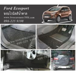 พรมปูพื้นรถยนต์ Ford ecosport ไวนิลสีน้ำตาล