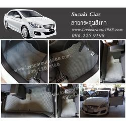 ยางปูพื้นรถยนต์ Suzuki ciaz ลายกระดุมสีเทา