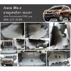ยางปูพื้นรถยนต์ Isuzu Mu-x ลายลูกศรสีเทา ขอบเทา