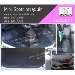 ยางปูพื้นรถยนต์ Honda Jazz 2017 กระดุมเล็กสีดำ