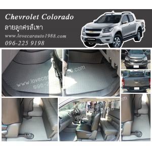 ยางปูพื้นรถยนต์ Chevrolet Colorado ลายลูกศรสีเทา