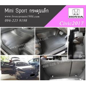 ยางปูพื้นรถยนต์ Honda Civic2017 ลายกระดุมเล็กดำ