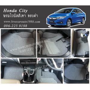 พรมปูพื้นรถยนต์ Honda City ไวนิลสีเทา ขอบดำ