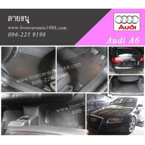 ยางปูรถยนต์ Audi A6 ลายธนูสีดำ