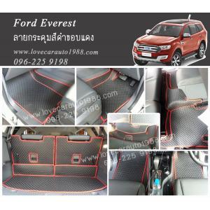 ยางปูพื้นรถยนต์ Ford Everest ลายกระดุมสีดำ ขอบแดง