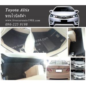 พรมปูพืั้นรถยนต์ Toyota Altis 2007-2013 ไวนิลสีดำ