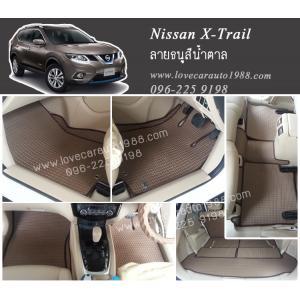 ยางปูพื้นรถยนต์ Nissan X-Trail ลายธนูสีน้ำตาล
