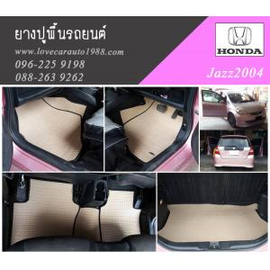 ยางปูรถยนต์ Honda Jazz2004 ลายธนูน้ำตาล
