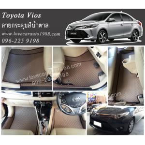 ยางปูพื้นรถยนต์ Toyota Vios 2013 ลายกระดุมสีน้ำตาล