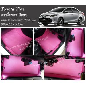 ยางปูพื้นรถยนต์ Toyota Vios 2013 ลายจิ๊กซอร์ สีชมพู