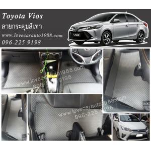 ยางปูพื้นรถยนต์ Toyota Vios 2013 ลายกระดุมสีเทา