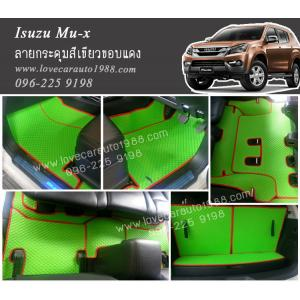 ยางปูพื้นรถยนต์ Isuzu Mu-x ลายกระดุมสีเขียวขอบแดง