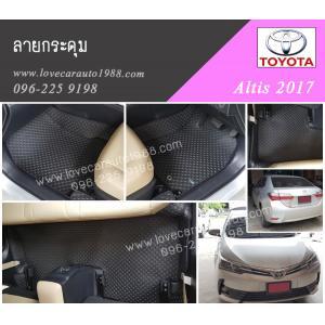 พรม Toyota Altis2017 ลายกระดุม สีดำ