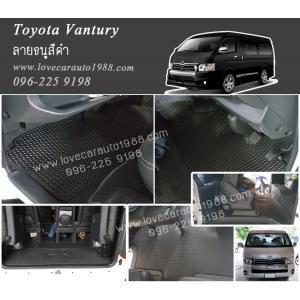 ยางปูพื้นรถยนต์ Toyota vantury ลายธนูสีดำ