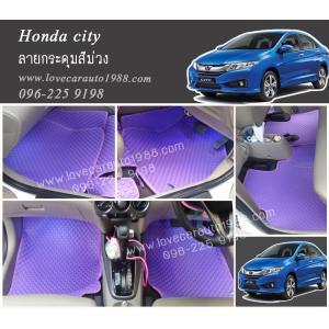 ยางปูพื้นรถยนต์ Honda City ลายกระดุมสีม่วง