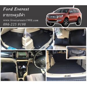 ยางปูพื้นรถยนต์ Ford Everest 2015 ลายกระดุมสีดำ