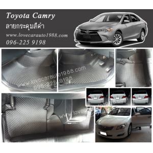 ยางปูพื้นรถยนต์ Toyota Camry ลายกระดุมสีดำ