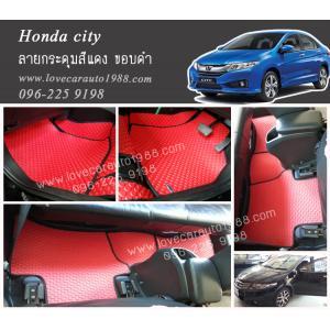 ยางปูพื้นรถยนต์ Honda City ลายกระดุมสีแดง ขอบดำ
