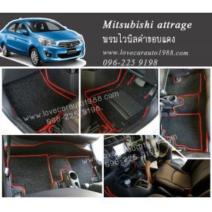 พรมปูพื้นรถยนต์ Mitsubishi attrage ไวนิลดำขอบแดง