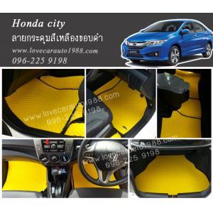 ยางปูพื้นรถยนต์ Honda City ลายกระดุมสีเหลืองขอบดำ
